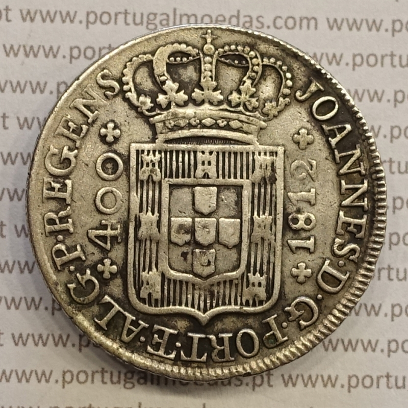 MOEDA CRUZADO NOVO PRATA (480 RÉIS) 1812 DIADEMA LOZANGO 4 PONTOS (MBC) - D. JOÃO PRÍNCIPE REGENTE