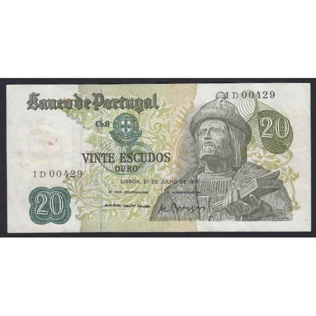 """NOTA DE 20 ESCUDOS 1971 ( CIRCULADA ) """"20$00 1971 Ch.8 GARCIA DE ORTA - BANCO DE PORTUGAL (27/07/1971)"""