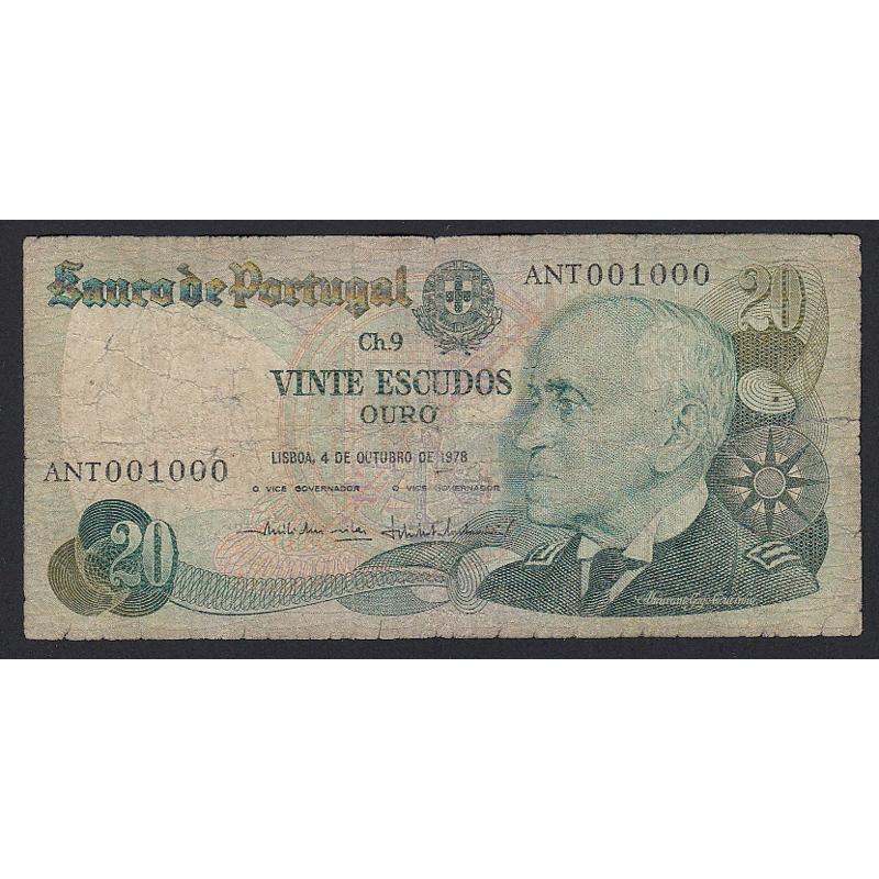 "NOTA DE 20 ESCUDOS 1978 ( CIRCULADA + ) ""20$00 1978 Ch.9 GAGO COUTINHO - BANCO DE PORTUGAL (04/10/1978)"