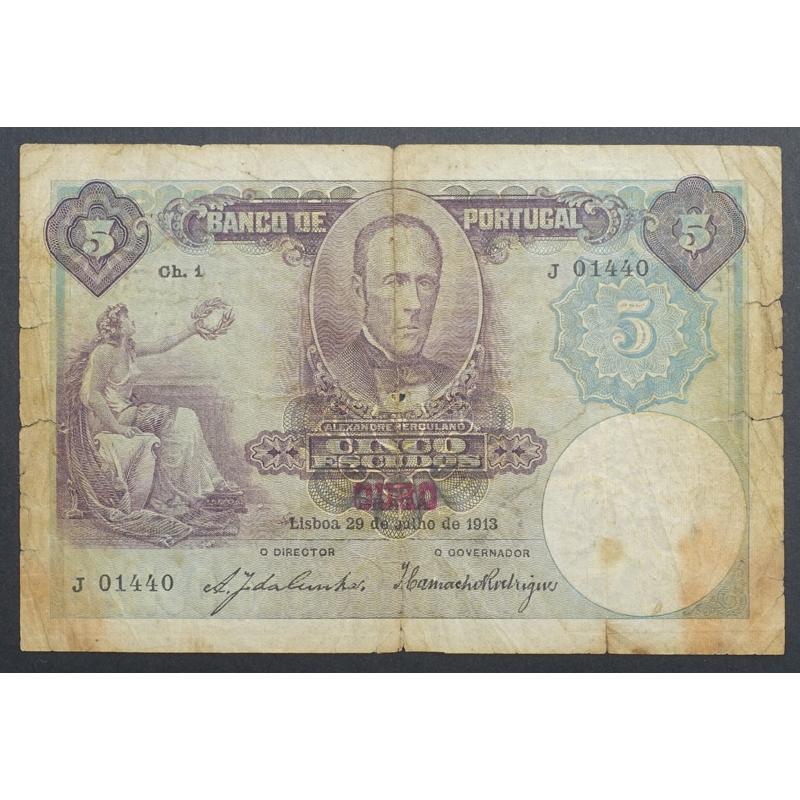 """NOTA DE 5 ESCUDOS 1913 ( CIRCULADA ) """"5$00 1913 Ch.1 ALEXANDRE HERCULANO - BANCO DE PORTUGAL (29/07/1913)"""
