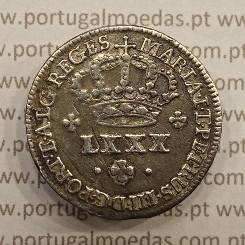 MOEDA TOSTÃO PRATA (100 RÉIS) N/D - D. MARIA I E D. PEDRO III (1777-1786)