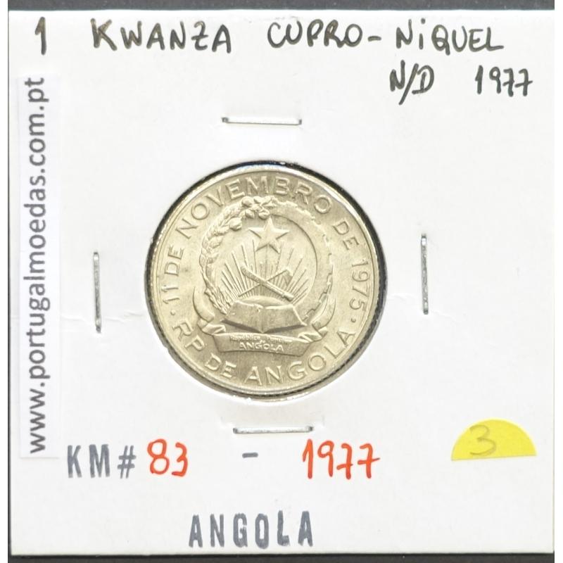 MOEDA DE 1 KWANZA CUPRO-NÍQUEL NÃO DATADA (1977) REPÚBLICA POPULAR DE ANGOLA - KRAUSE WORLD COINS ANGOLA KM83