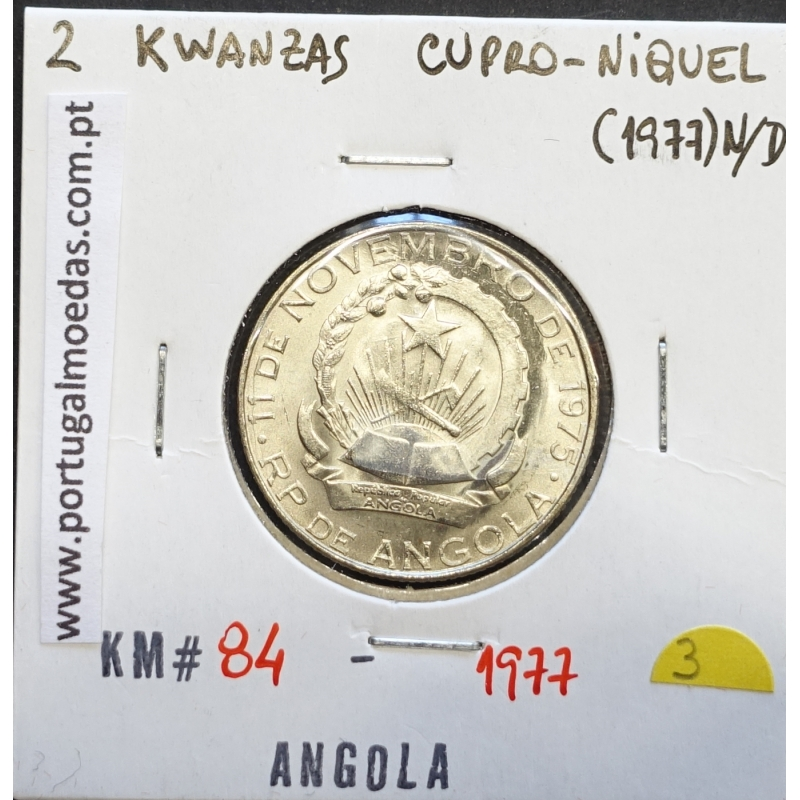 MOEDA DE 2 KWANZA CUPRO-NÍQUEL NÃO DATADA 1977 REPÚBLICA POPULAR DE ANGOLA - KRAUSE WORLD COINS ANGOLA KM84