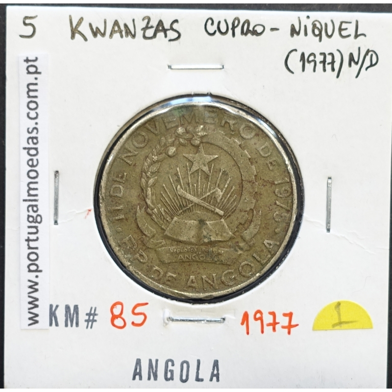 MOEDA DE 5 KWANZAS CUPRO-NÍQUEL NÃO DATADA (1977) REPÚBLICA POPULAR DE ANGOLA - KRAUSE WORLD COINS ANGOLA KM85