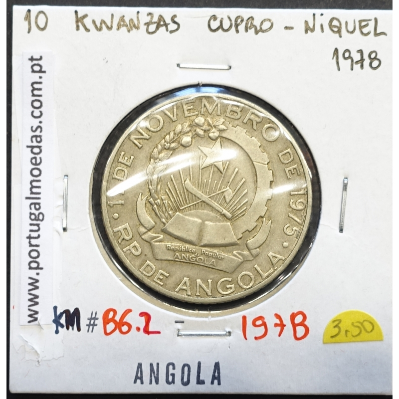 MOEDA DE 10 KWANZAS CUPRO-NÍQUEL 1978 REPÚBLICA POPULAR DE ANGOLA - KRAUSE WORLD COINS ANGOLA KM86.2