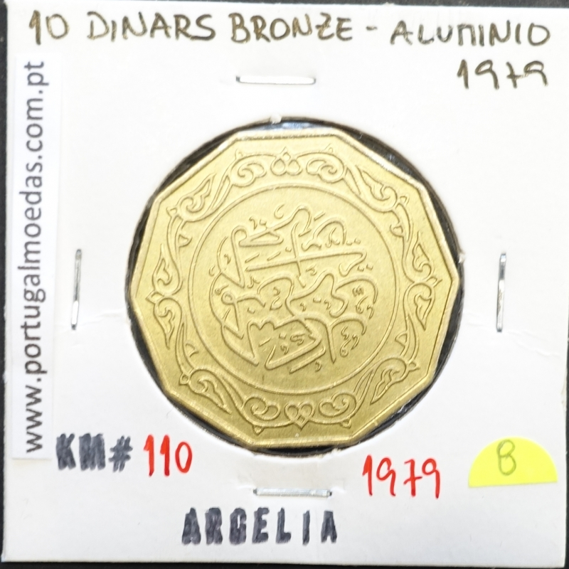 MOEDA DE 10 DINARS BRONZE ALUMÍNIO 1979 - ARGÉLIA - KRAUSE WORLD COINS ALGERIA KM 110