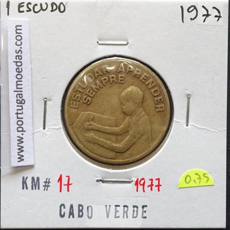 MOEDA DE 1 ESCUDO 1980 LATÃO NÍQUEL - REPÚBLICA DE CABO VERDE - KRAUSE WORLD COINS CAPE VERDE KM17