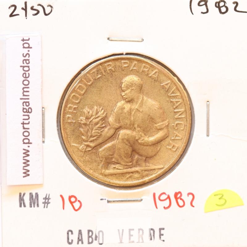 MOEDA DE 2$50 ESCUDO 1982 LATÃO NÍQUEL- REPÚBLICA DE CABO VERDE - KRAUSE WORLD COINS CAPE VERDE KM18