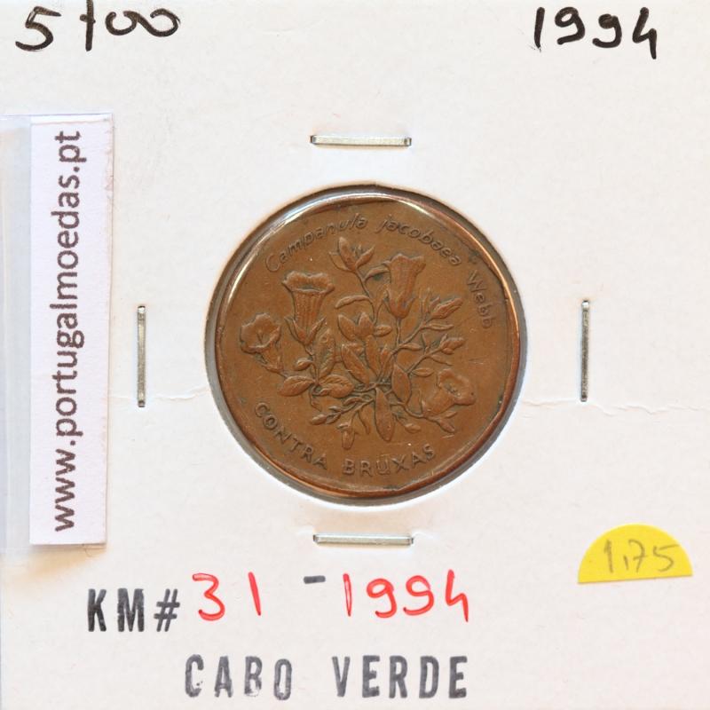 MOEDA DE 5 ESCUDOS 1994 AÇO COBRE - REPÚBLICA DE CABO VERDE - KRAUSE WORLD COINS CAPE VERDE KM31