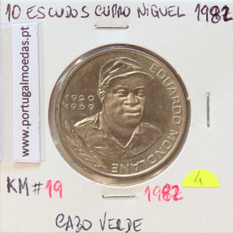 MOEDA DE 10 ESCUDOS 1982 CUPRO- NÍQUEL - REPÚBLICA DE CABO VERDE - KRAUSE WORLD COINS CAPE VERDE KM19