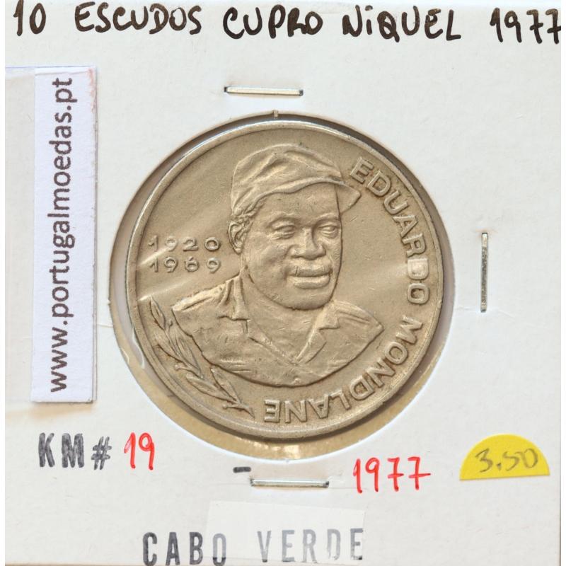 MOEDA DE 10 ESCUDOS 1977 CUPRO- NÍQUEL - REPÚBLICA DE CABO VERDE - KRAUSE WORLD COINS CAPE VERDE KM19