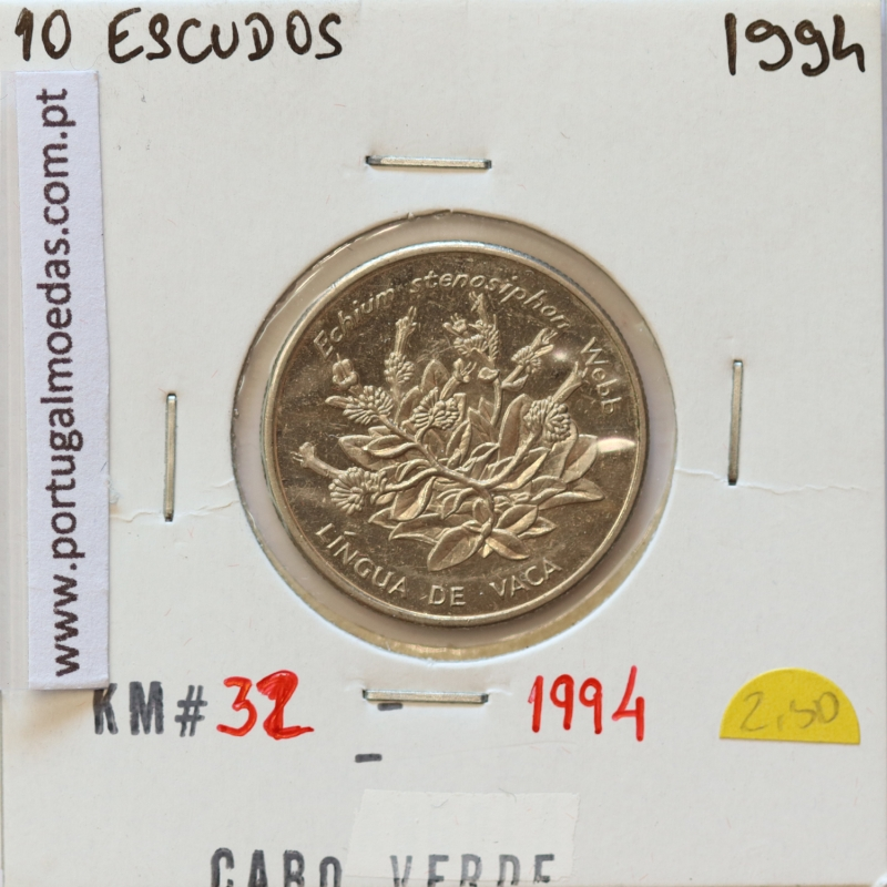 MOEDA DE 10 ESCUDOS 1994 AÇO NIQUELADO - REPÚBLICA DE CABO VERDE - KRAUSE WORLD COINS CAPE VERDE KM32
