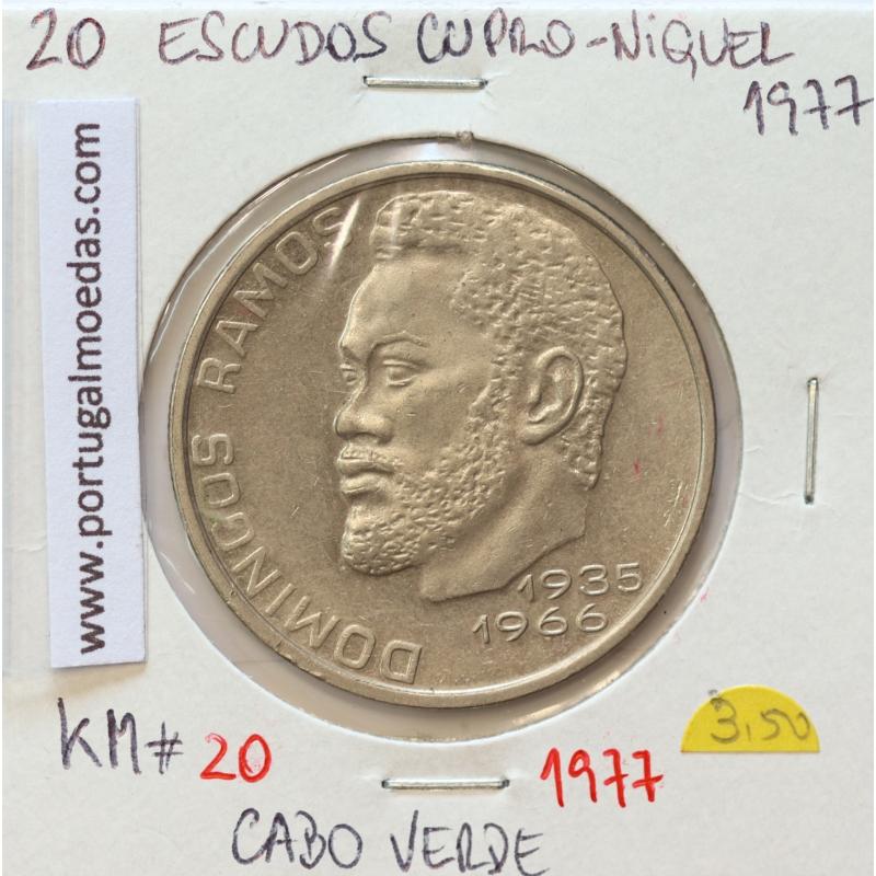 MOEDA DE 20 ESCUDOS 1977 CUPRO-NIQUEL - REPÚBLICA DE CABO VERDE - KRAUSE WORLD COINS CAPE VERDE KM20