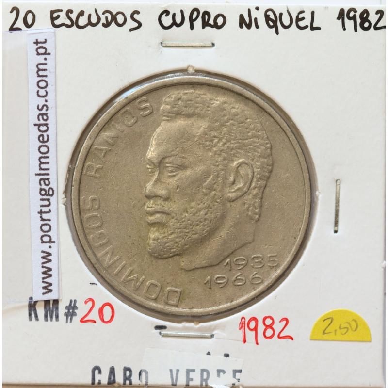 MOEDA DE 20 ESCUDOS 1982 CUPRO-NIQUEL - REPÚBLICA DE CABO VERDE - KRAUSE WORLD COINS CAPE VERDE KM20