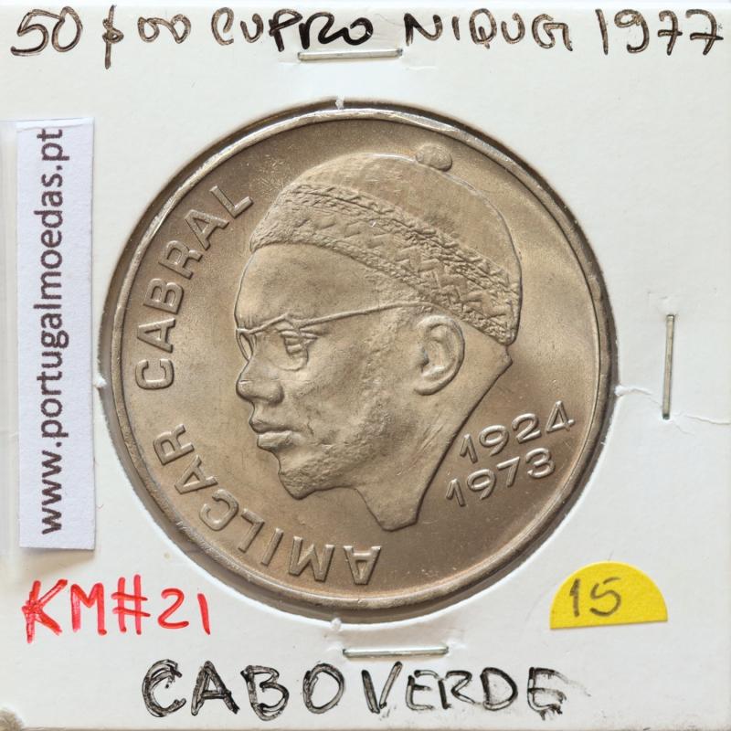 MOEDA DE 50 ESCUDOS 1977 - REPÚBLICA DE CABO VERDE - KRAUSE WORLD COINS CAPE VERDE KM21