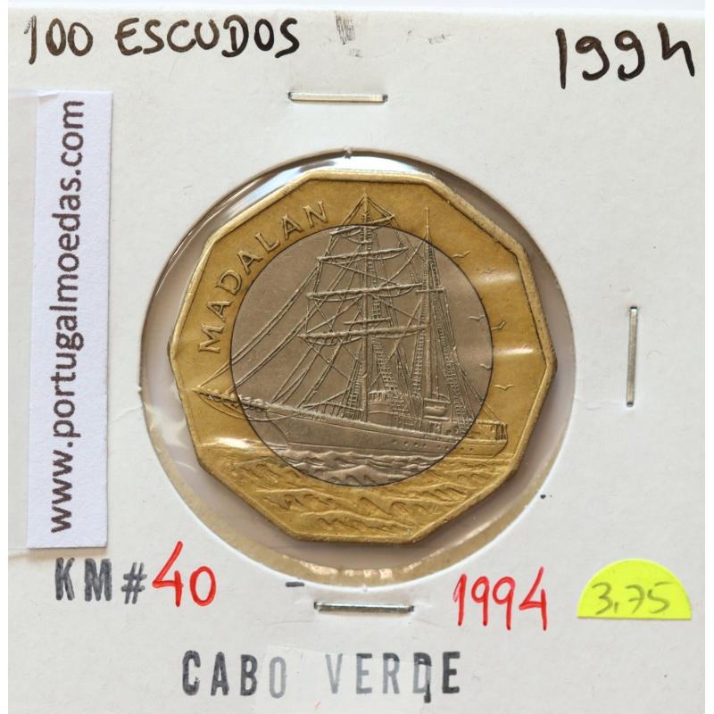 MOEDA DE 100 ESCUDOS 1994 BIMETÁLICA - REPÚBLICA DE CABO VERDE - KRAUSE WORLD COINS CAPE VERDE KM40A