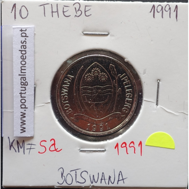 MOEDA DE 10 THEBE AÇO NIQUEL  1991 - BOTSWANA - KRAUSE WORLD COINS BOTSWANA KM 5A