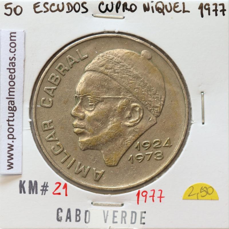 MOEDA DE 50 ESCUDOS 1977 CUPRO NÍQUEL - REPÚBLICA DE CABO VERDE - KRAUSE WORLD COINS CAPE VERDE KM21