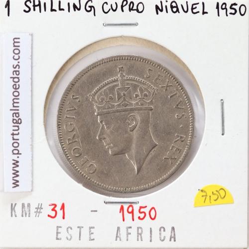 MOEDA DE 1 SHILLING CUPRO-NIQUEL 1950 - ÁFRICA DE ORIENTAL - KRAUSE WORLD COINS EAST AFRICA KM 31
