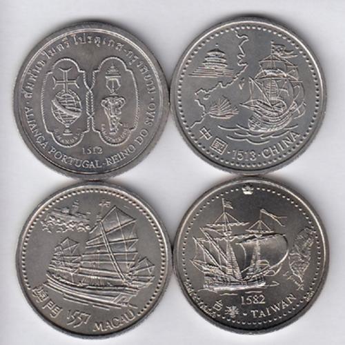 4x Moedas 200$00 CUPRO-NÍQUEL 1996 - VII SERIE DESCOBRIMENTOS PORTUGUESES