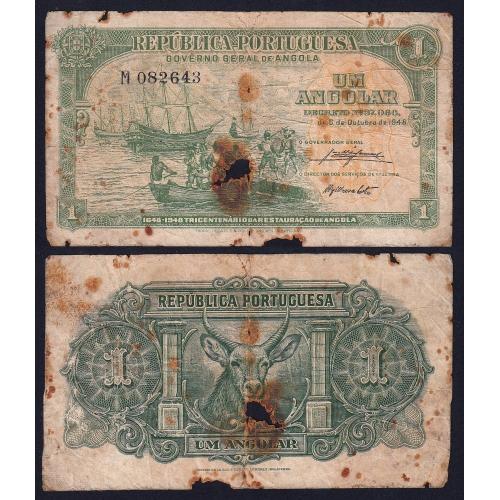 Nota de 1 Angolar 1948 300º aniversário da Restauração de Angola, 06/10/1948 - Governo Geral de Angola (Muito Circulada)