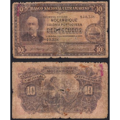 Nota de 10 Escudos 1945 Antonio Ennes, 10$00 29/11/1945 - Moçambique (Muito Circulada)