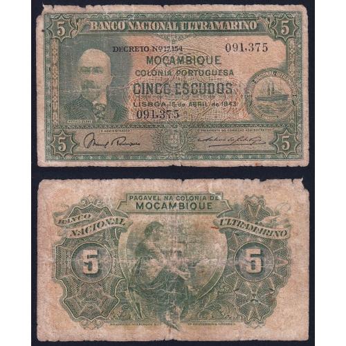 Nota Cinco Escudos 1943 António Ennes, 5 Escudos 15/04/1943 - Moçambique Pick 89 (Circulada +)