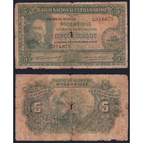 Nota Cinco Escudos 1945 Antonio Ennes, 5 Escudos 29/11/1945 - Moçambique Pick 94 (Muito Circulada)