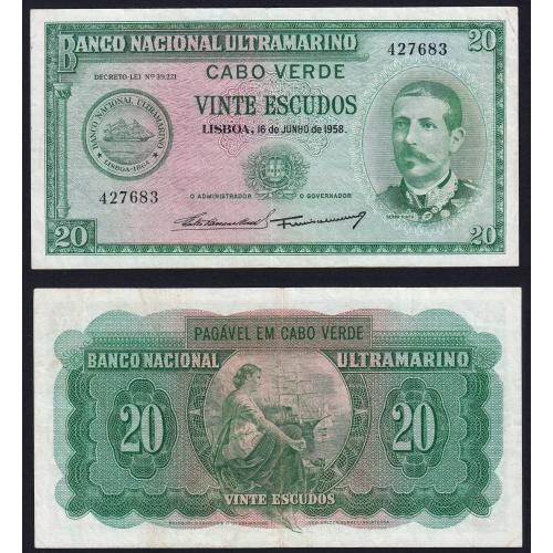 Nota Vinte Escudos 1958 Serpa Pinto, 20 Escudos 16/06/1958 - Cabo Verde Pick 47 (Circulada)