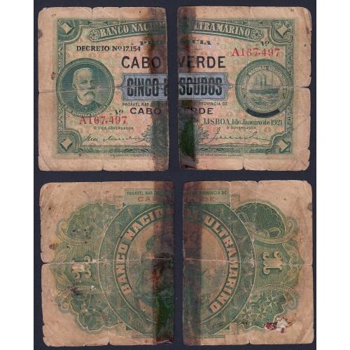 Nota 5 Escudos 1921 Chamiço sobre 1 Escudo, 5 Escudos 01/01/1921 - Cabo Verde Pick 33 (Muito Circulada)