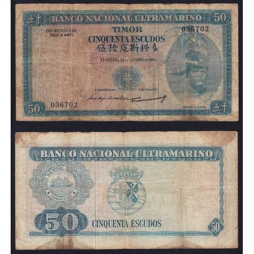 Nota Cinquenta Escudos 1967 Régulo D.Aleixo, 50 Escudos 24/10/1967 - Timor Pick 27 (Muito Circulada)