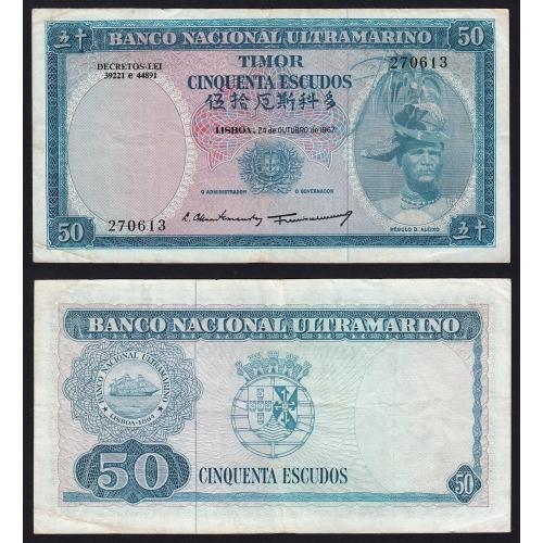Nota Cinquenta Escudos 1967 Régulo D.Aleixo, 50 Escudos 24/10/1967 - Timor Pick 27 (Circulada)