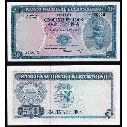 Nota Cinquenta Escudos 1967 Régulo D.Aleixo, 50 Escudos 24/10/1967 - Timor Pick 27 (Pouco Circulada)