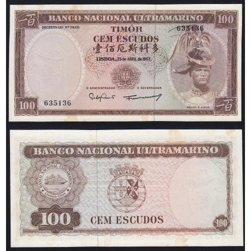 Nota Cem Escudos 1963 Régulo D.Aleixo, 100 Escudos 25/04/1963 - Timor Pick 28 (Não Circulada)