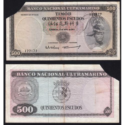 Nota Quinhentos Escudos 1963 Régulo D.Aleixo, 500 Escudos 25/04/1963 - Timor Pick 29 (Circulada)