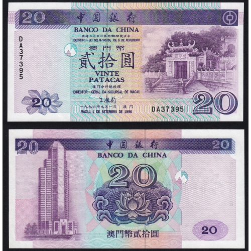 Nota Vinte Patacas 1996 Banco da China, 20 Patacas 01/09/1996 - Macau Pick 91 (Não Circulada)