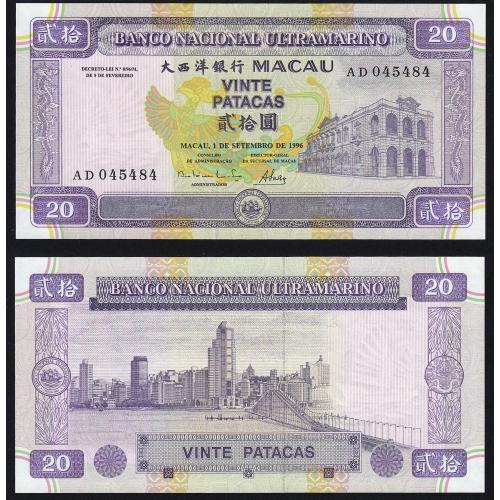 Nota Vinte Patacas 1996, 20 Patacas 01/09/1996 - Macau Pick 71 (Não Circulada)