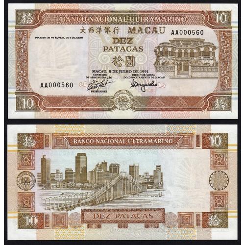 Nota Dez Patacas 1991, 10 Patacas 08/07/1991 - Macau Pick 65 (Não Circulada)