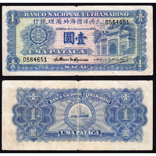"Nota de 1 Pataca 1945 ( CIRCULADA ) ""Uma Pataca 1945 - Banco Nacional Ultramarino (16/11/1945) - Macau"