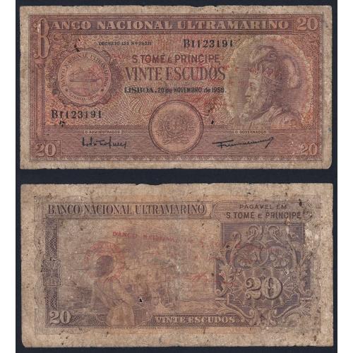 Nota Vinte Escudos 1976 D.Afonso V, 20 Escudos 01/06/1976 (20/11/1958) - S.Tomé e Principe Pick 44 (Muito Circulada)