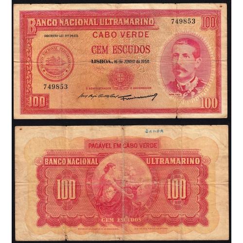 Nota Cem Escudos 1958 Serpa Pinto, 100 Escudos 16/06/1958 - Cabo Verde Pick 49 (Circulada)