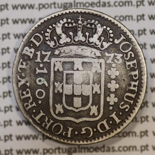 Moeda 160 Réis 1773 Prata D. José I (Brasil), ou 1/2 Pataca 1773, JOSEPHUS../SUBQ..., World Coins Brasil  KM191