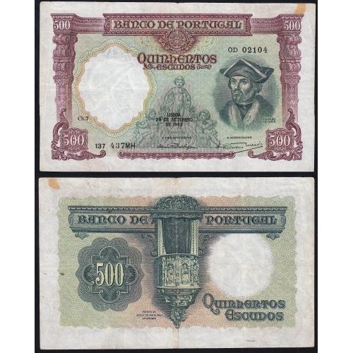 Nota de 500 Escudos 1942 Damião de Góis, 500$00 29/09/1942 Chapa: 7 - Banco de Portugal (Circulada)