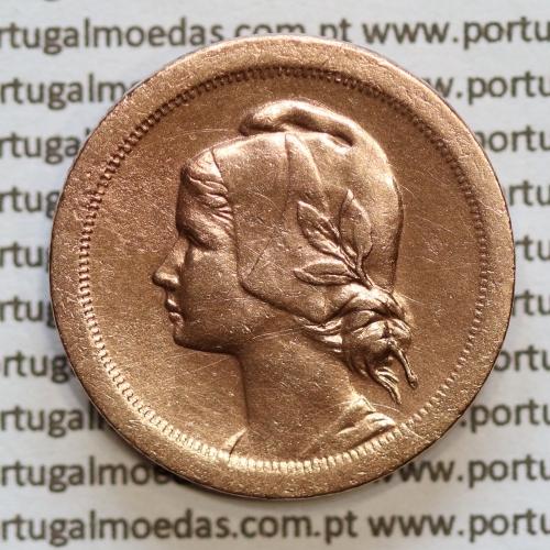 """10 centavos 1924 Bronze, """"$10"""" dez centavos 1924 bronze"""" (MBC+) - World Coins Portugal  KM 573"""