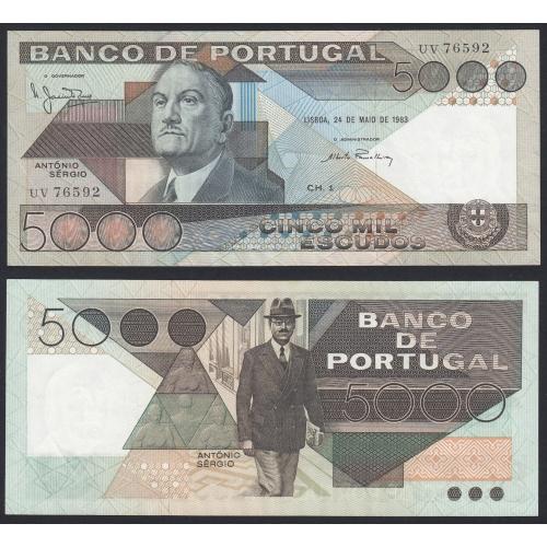 Nota de 5000 Escudos 1983 António Sérgio, 5000$00 24/05/1983 Chapa: 1 - Banco de Portugal (Muito Pouco Circulada/Nova)