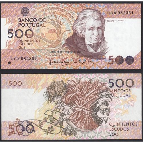 Nota de 500 Escudos 1992 Mouzinho da Silveira, 500$00 13/02/1992 Chapa: 12 - Banco de Portugal (Pouco Circulada)