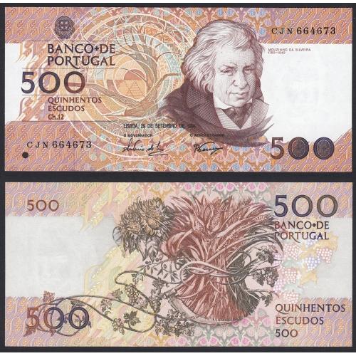 Nota de 500 Escudos 1994 Mouzinho da Silveira, 500$00 29/09/1994 Chapa: 12 - Banco de Portugal (Pouco Circulada)