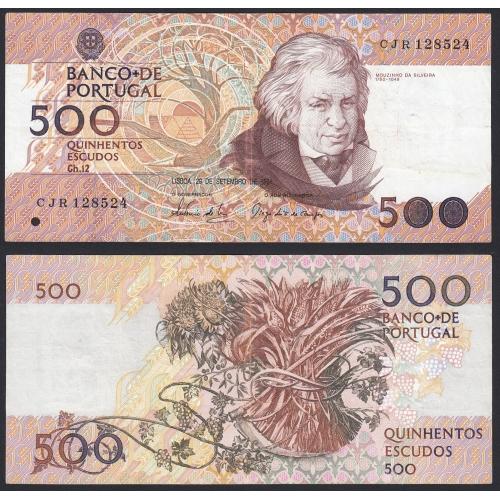 Nota de 500 Escudos 1994 Mouzinho da Silveira, 500$00 29/09/1994 Chapa: 12 - Banco de Portugal (Circulada)