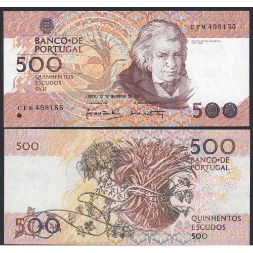 Nota de 500 Escudos 1992 Mouzinho da Silveira, 500$00 13/02/1992 Chapa: 12 - Banco de Portugal (Circulada)