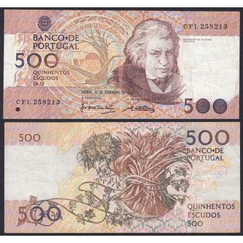 Nota de 500 Escudos 1992 Mouzinho da Silveira, 500$00 13/02/1992 Chapa: 12 - Banco de Portugal (Muito Circulada)